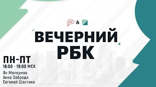 Надо ли готовиться к росту цен? Годовая инфляция в России в мае превысила 6% (8.06.21) часть 2