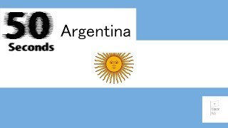 50 Second Flags - Argentina