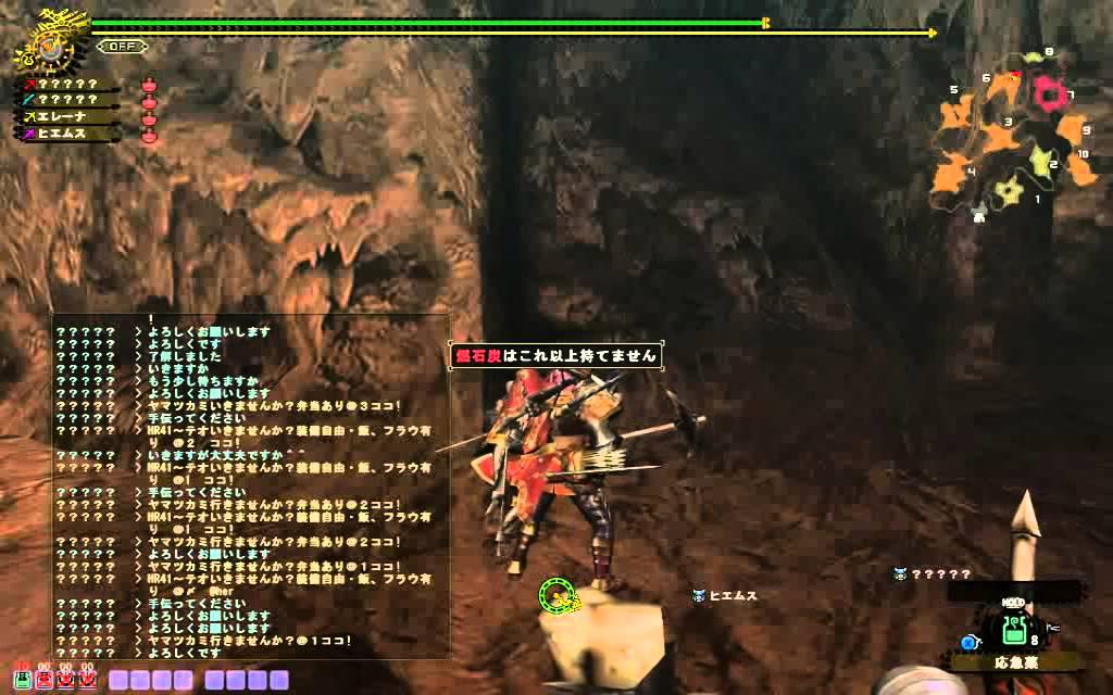 獄炎石の採取mhf 2012 11 07 19 24 - YouTube