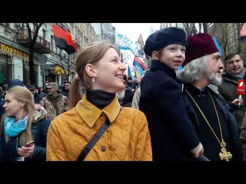 г.Киев акция 'НАРОДНЫЙ ИМПИЧМЕНТ' Саакашвили