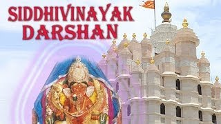Holy Place: Shri Siddhivinayak  Full Darshan