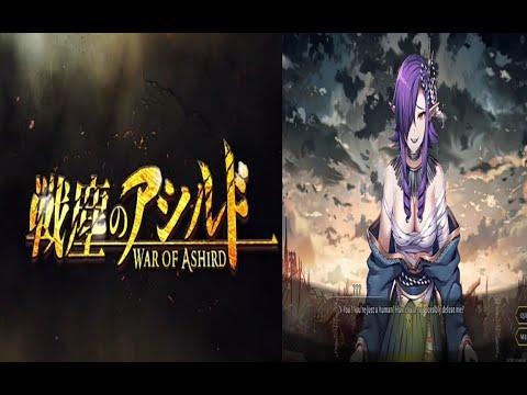 WAR OF ASHIRD | Game trailer