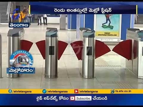 PM Modi to inaugurate Hyderabad Metro Rail on Nov 28