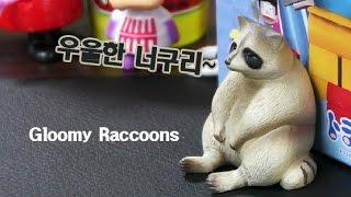 캡슐 뽑기 가샤폰 (가챠폰) 풀죽은 너구리 졸귀! Gloomy Raccoons in Claw Capsule Machine With Peppa ガシャポン