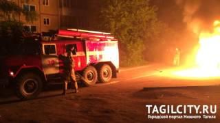 На ул. Юности в Нижнем Тагиле взорвался автомобиль Hyundai Solaris, 19.07.2017