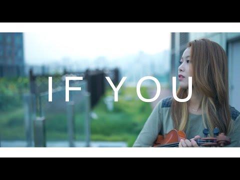 BIGBANG_IF YOU VIOLIN COVER
