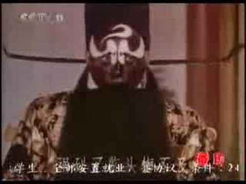"""Beijing Opera """"Judge Bao and the Qin Xiang lianCase""""《铡美案》"""