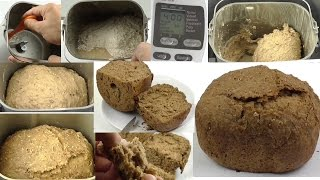 Produkt Test PANASONIC SD206 Brotbacĸautomat - DIY How to make your own bread