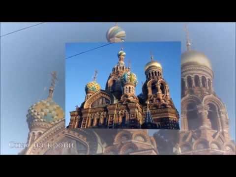 Достопримечательности Санкт Петербурга