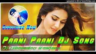 Download lagu New Purulia Dj Song 2019 !! Pani Pani Dj Song !! !! Dj Dhananjoy Bandwan