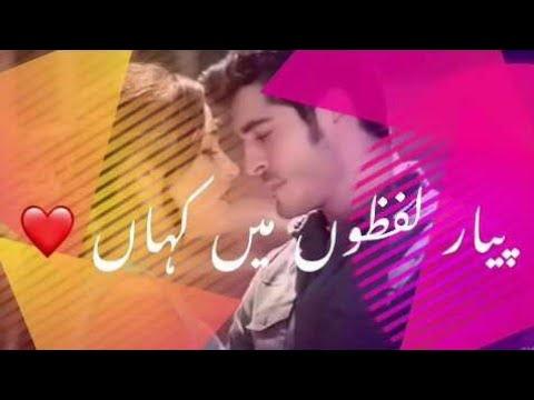Pyar Lafzon Mein Kahan   Official Sound Track   Urdu   Filmazia Entertainment   HD
