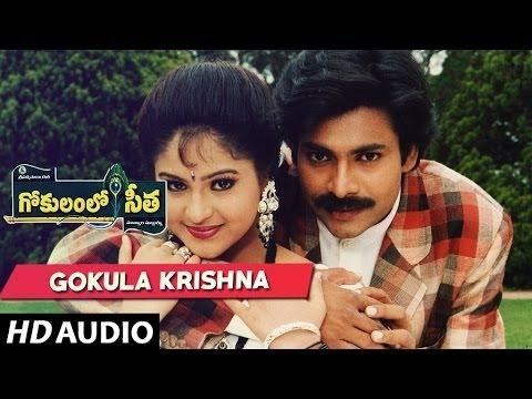 Gokula Krishna Full song Audio | Gokulamlo Seeta Songs | Pawan Kalyan,Raasi,Koti | Telugu Songs