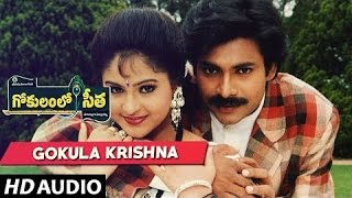 Gokula Krishna Full song Audio | Gokulamlo Seeta Songs | Pawan Kalyan,Raasi,Koti | Telugu Songs