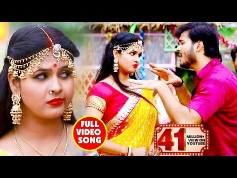 HD VIDEO | Arvind Akela Kallu & Chandani Singh | सलोनी के मम्मी दुबरा जइबू | Bhojpuri Navratri Song