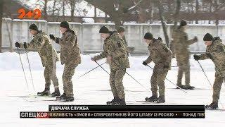 Державна військова школа України прийматиме дівчат