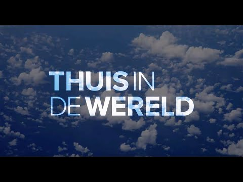 Featured in KLM Documentary