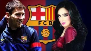 تحول برشلوني (عريب) - أغنية برشلونة الجديدة