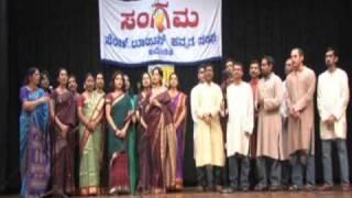 STL Sangama Nada Habba 2009 Vishwa Vinutana Vidya Chetana