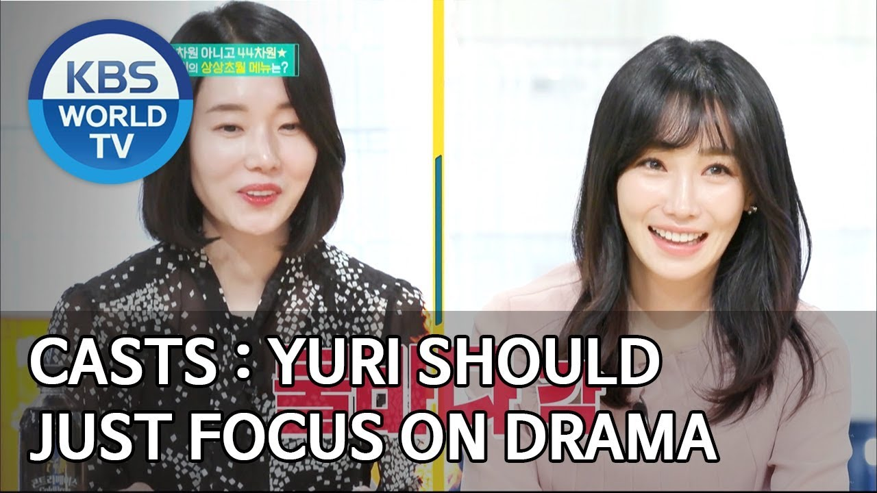 Casts Yuri Should Just Focus On Drama Stars Top Recipe At Fun Staurant 2020 02 17 Youtube