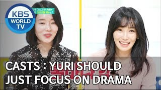 Casts : Yuri should just focus on drama [Stars' Top Recipe at Fun-Staurant/2020.02.17]