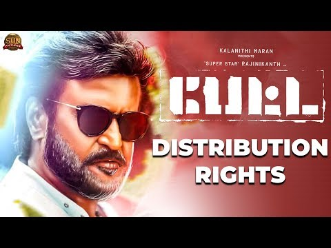 PETTA Movie Official Distribution Rights! | Superstar Rajinikanth | Karthik Subbaraj