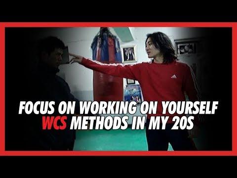 Focus On Working On Yourself (WCS Methods In My 20s) - DK Yoo