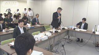 「何が体罰にあたるか」 厚労省で初の有識者会議(19/09/04)