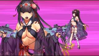 FGO Servant Spotlight: Summer Osakabehime (Archer) Analysis, Guide and Tips