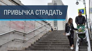 Мэр Владивостока вообще ходит пешком?