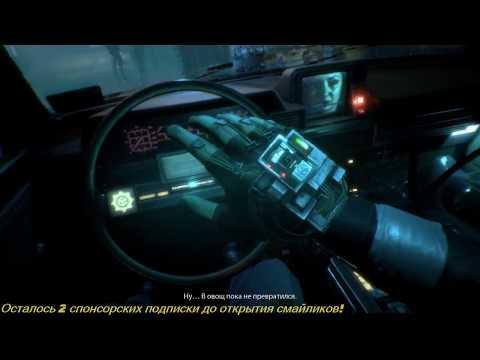 Страшные игры - Хоррор Стрим - Observer #1
