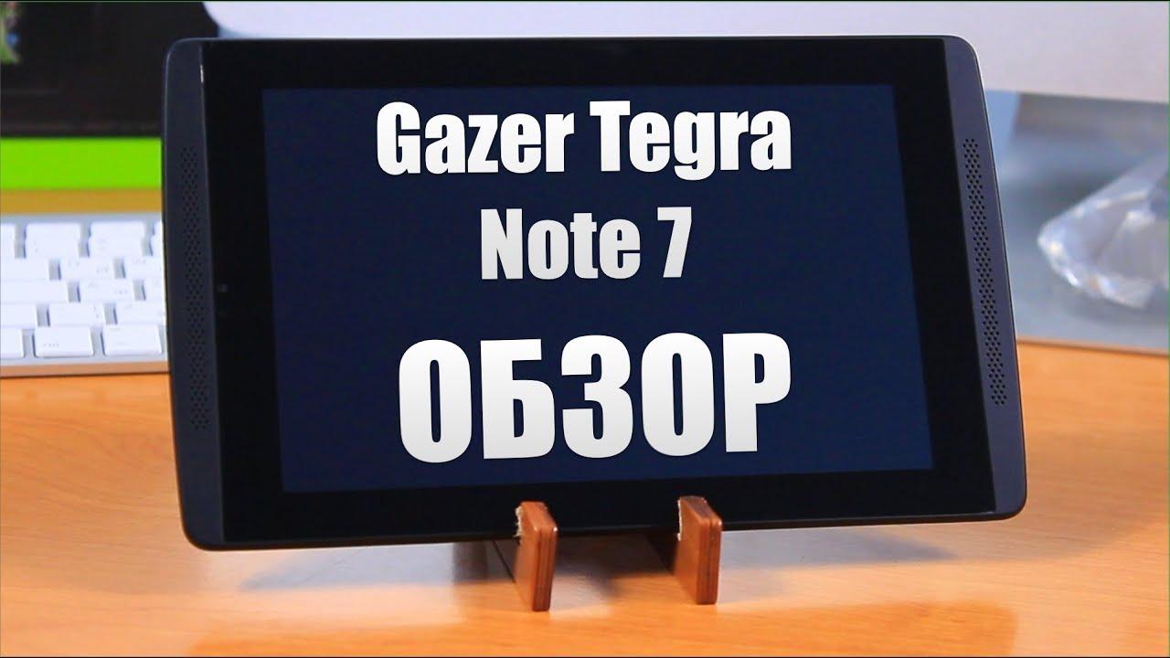 Распаковка Tegra Note 7 с процессором Tegra 4 и LTE (unboxing .