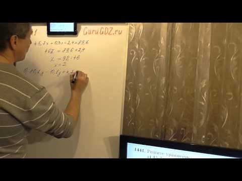 Страница 6 Задание 14 – Математика 4 класс (Моро) Часть 1из YouTube · С высокой четкостью · Длительность: 3 мин19 с  · Просмотры: более 4000 · отправлено: 20.08.2015 · кем отправлено: OnlineGDZ.net