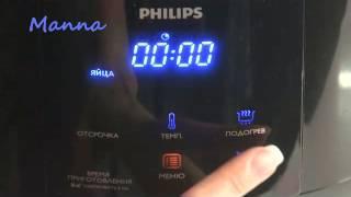 Разогрев супа на режиме 'Яйца' в мультиварке Philips HD3060