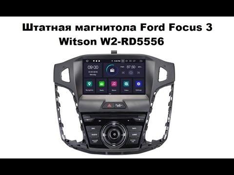 Штатная магнитола Ford Focus 3 Android 9