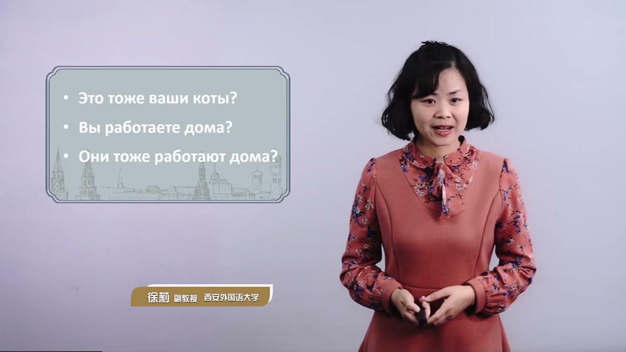 乌拉俄语АБВ | 6.1 А Наташа