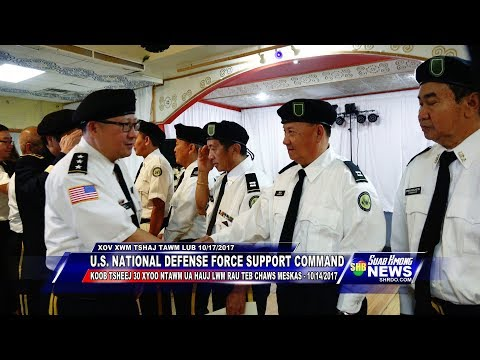 SUAB HMONG NEWS:  U.S. National Defense Force Support Command