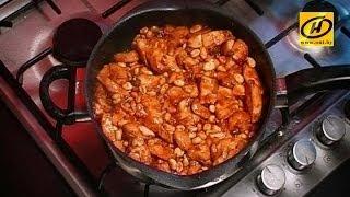Курица с арахисом - необычный, но простой рецепт