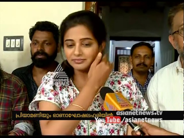 Onam celebration at cinema  location| Onam 2017