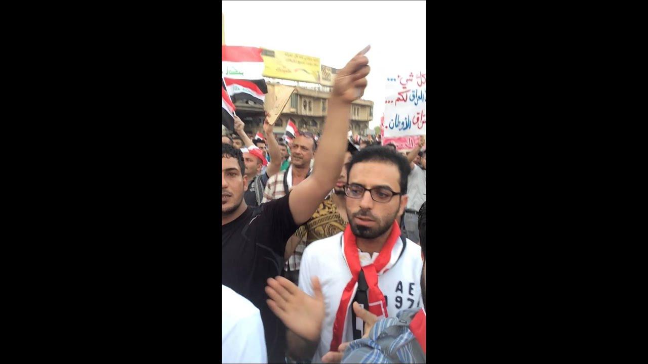 مظاهرات ساحة التحرير#بغداد