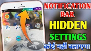 Android Most Important settings !! notification bar hidden tips and tricks 2019 in hindi