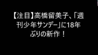 参照元:http://headlines.yahoo.co.jp/hl?a=20170315-00000022-it_nlab...
