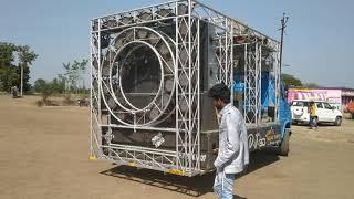 Sound check R. K. D. J ashta 7049582219