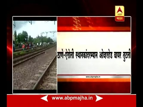 Thane : Services on trans-harbour line affected due to overhead wire break