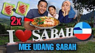 CHALLENGE MEE UDANG SABAH ACCEPTED | SEDAP GILA ! 🤤| MUKBANG |