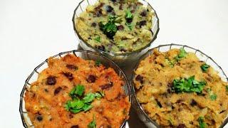 પાણીપુરી માટે ચણાબટાટાના  ટેસ્ટી સ્ટફિંગ||recipe to make stuffing for pani puri