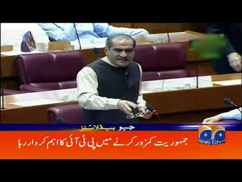 Geo Headlines - 10 PM - 24 May 2018