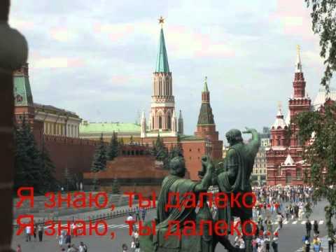 Baskov Nikolai & Taisia Povaliy - Ti daleko Lyrics.wmv