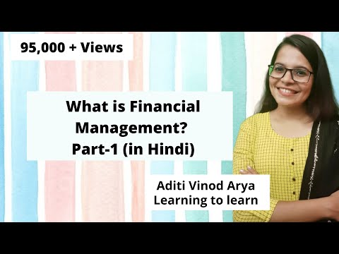 What is Financial Management? Part-1 (in Hindi)