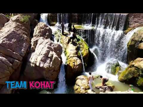 Kohat de Sumra Khkulay [Team Kohat]