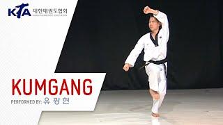 Kumgang Poomsae (Yoo Gwang-hyun, KTA Korea Taekwondo Association)